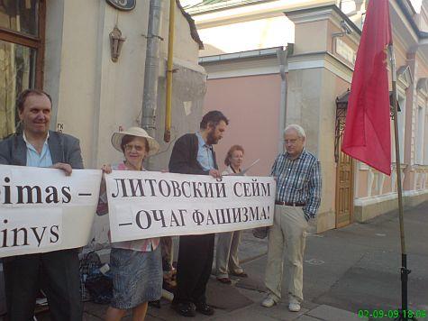 Митинг у посольства Литвы 2 сентября в Москве прошёл организованный РКРП-РПК митинг против очередного витка фашизации...