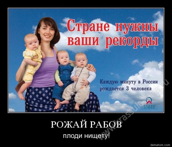 Многодетной семье поздравления 29