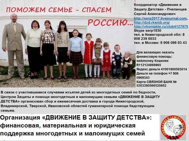 встреча юридическая помощь молодым семьям москва было